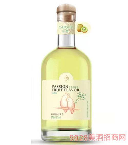 彩鹊甜心果酒(苹果+猕猴桃)8度375ml