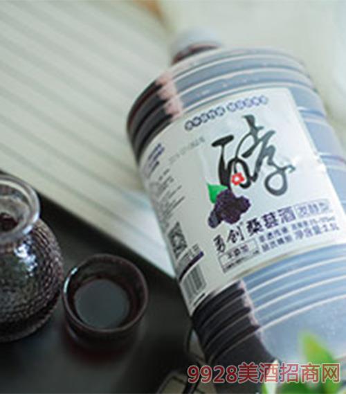 勇創藍莓酒2.5L