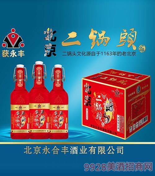獲永豐臉譜北京二鍋頭(紅)42度500ml-卡扣搖擺蓋