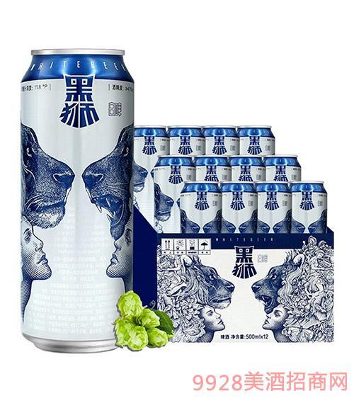 雪花啤酒11.8度黑獅白啤500ml