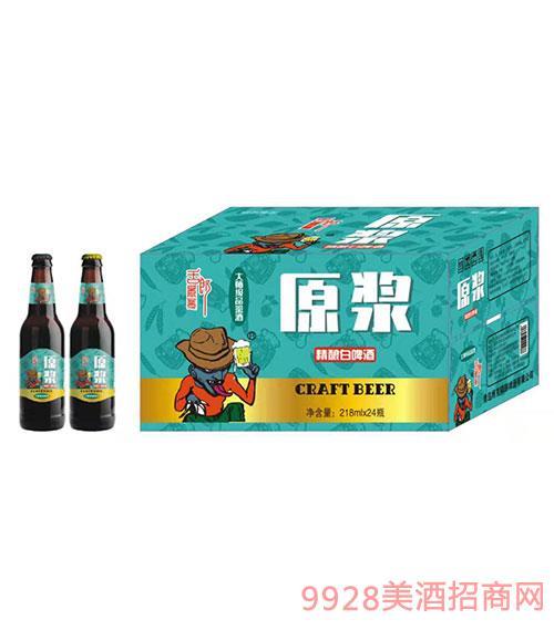 舌郎精酿白啤酒218mlx24瓶