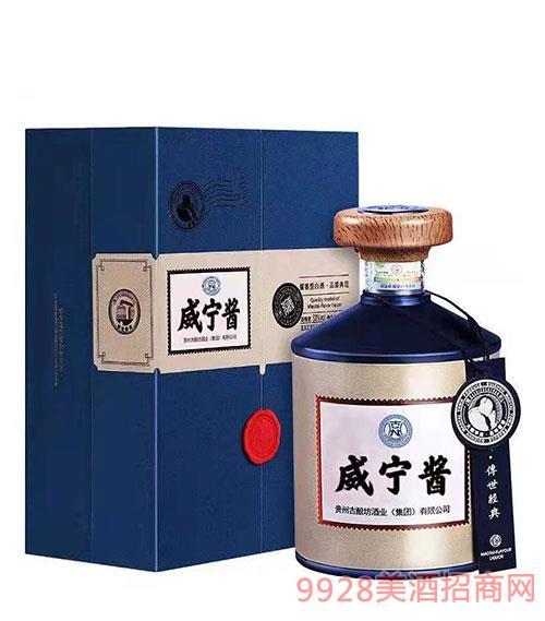 古�坊酒威���u 53度500ml�u香型白酒