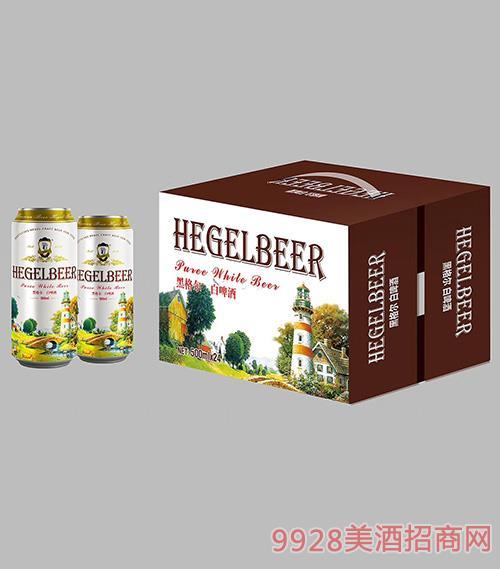 黑格尔白啤酒500ml×24