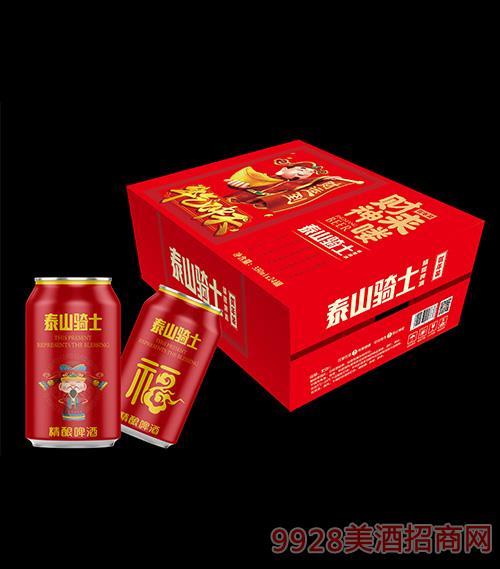泰山骑士精酿啤酒500ml×12