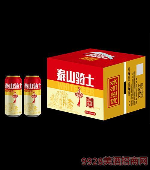 泰山骑士精酿白啤酒500ml×12