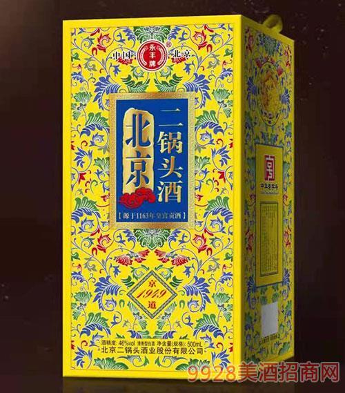 北京二��^酒京道1949(�S盒)46度500ml