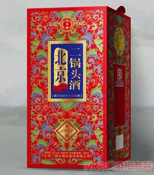 北京二��^酒京道1949(�t盒)50度500ml