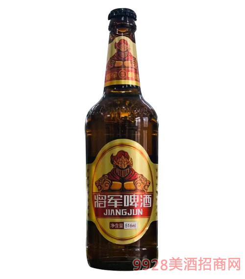 将军啤酒原浆(红标)516ml