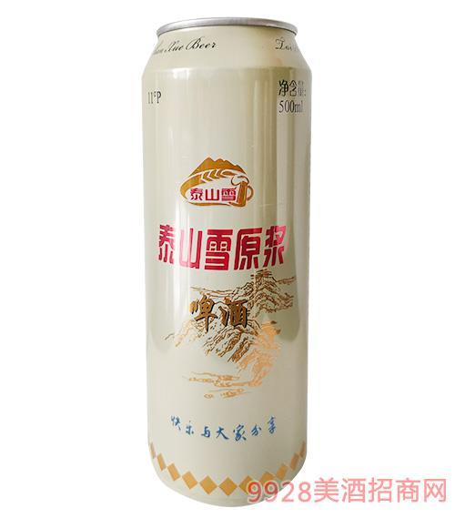 泰山雪原浆啤酒11°P 500ml