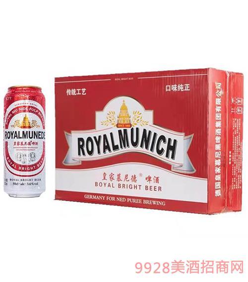 皇家慕尼德啤酒500ml