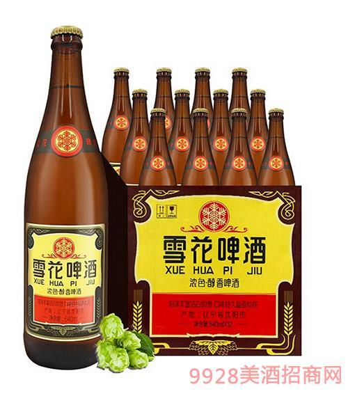 雪花啤酒12度經典老雪棕瓶-640ml