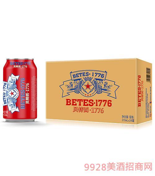 贝特西·1776啤酒310mlx24罐