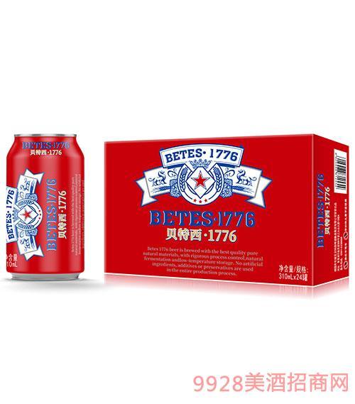 贝特西·1776啤酒310ml