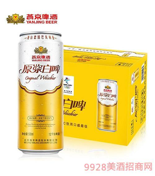 燕京啤酒-12度原漿白啤500ml