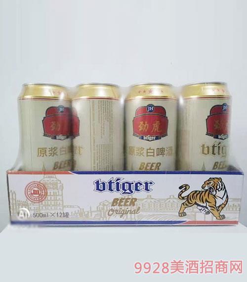 劲虎原浆白啤酒500mlx12罐
