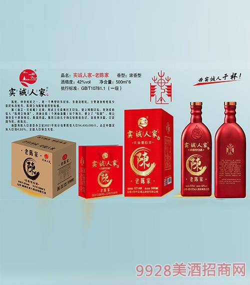 ���\人家-老�家酒 盒�b42度500ml