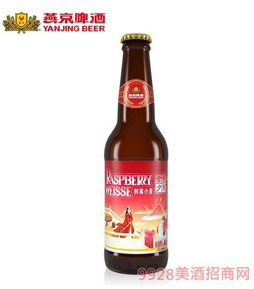 燕京啤酒10度-樹莓小麥-精釀啤酒-330ml