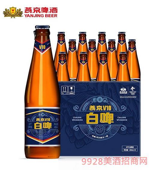 燕京啤酒-v10精釀白啤426ml