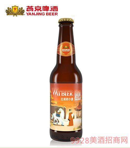 燕京啤酒12度-燕京八景-薊門煙樹精釀啤酒-330ml