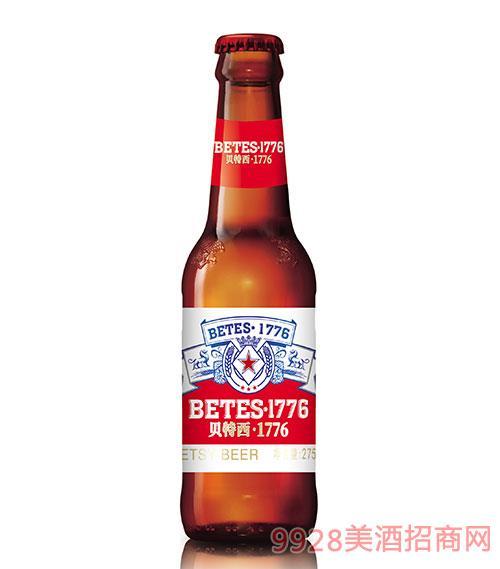 贝特西·1776啤酒瓶装275ml