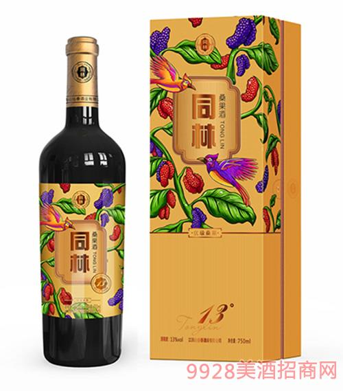 同林桑果酒半甜型 13度 750ml �Y盒�b