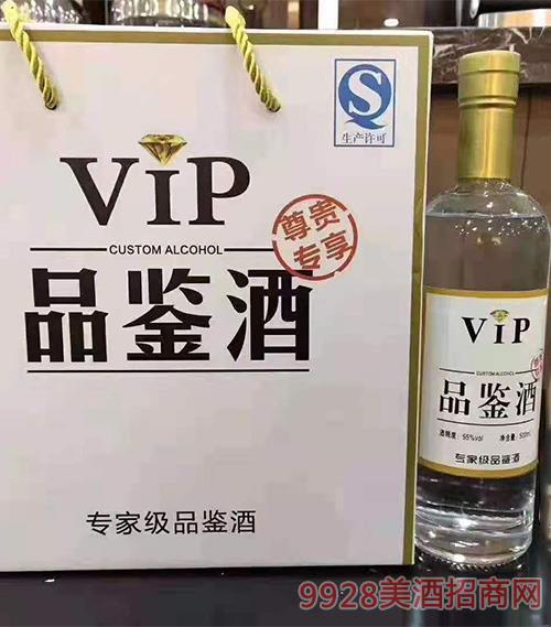 VIP涓�瀹剁骇���撮�� 55搴� 500ml