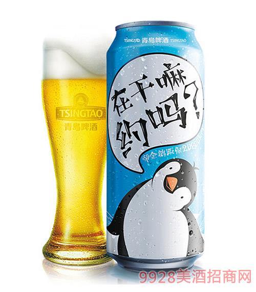 青�u啤酒�典1903�O地罐500ml