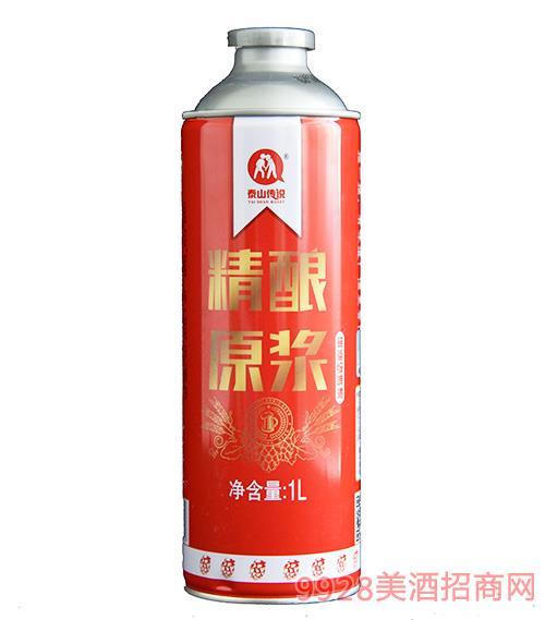 泰山传说精酿原浆白啤酒1L尖口桶装(红色)