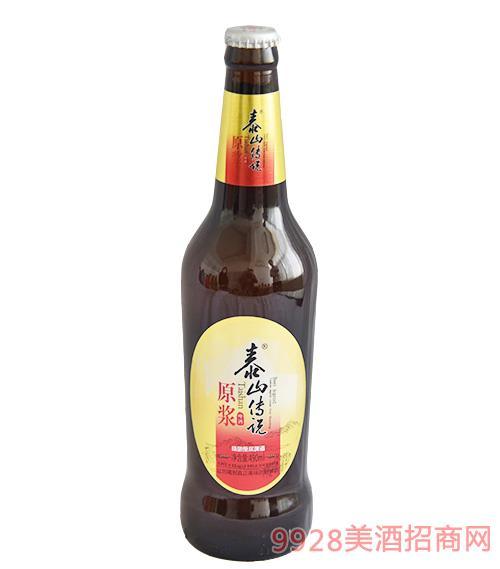 泰山传说原浆啤酒490ml