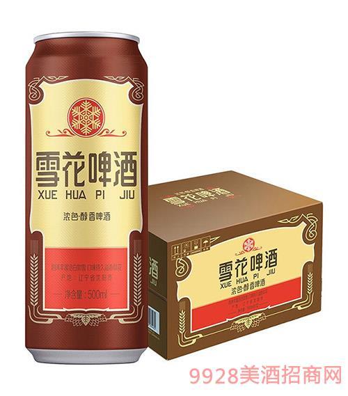 雪花啤酒經典(老雪)標12度500ml-罐裝