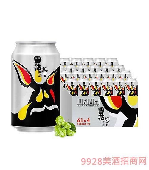 雪花啤酒-9度純9-330ml