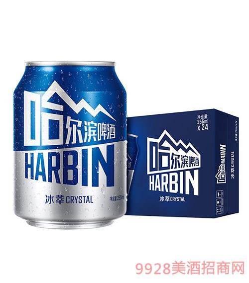 哈爾濱-冰萃啤酒-255ml