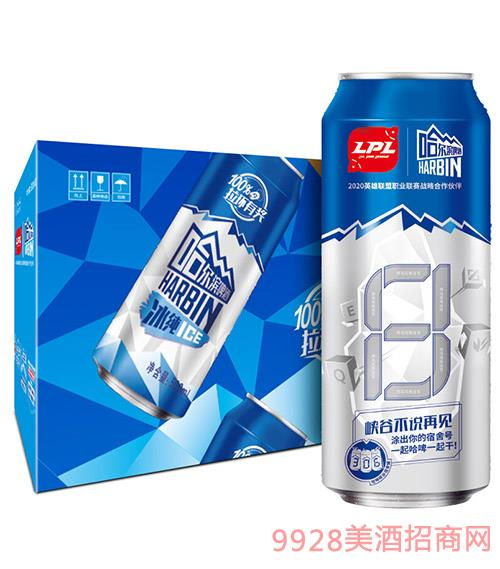 哈爾濱-冰純啤酒-500ml