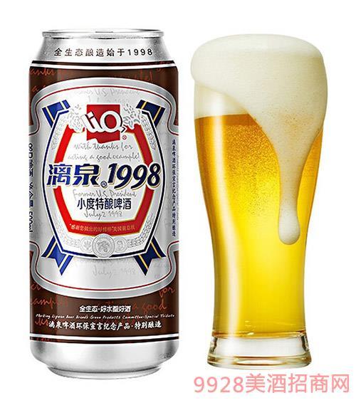 漓泉啤酒1998小度特酿-罐装
