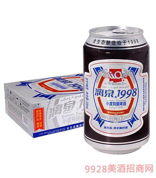 漓泉啤酒1998小度特酿8°330ml