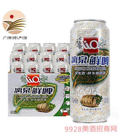 桂林漓泉9度鲜啤酒--500ml