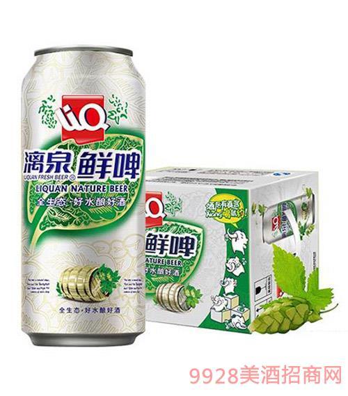 漓泉1998啤酒9度鲜啤500ml