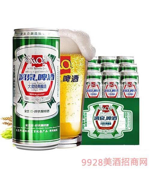 漓泉1998啤酒大度特酿310ml