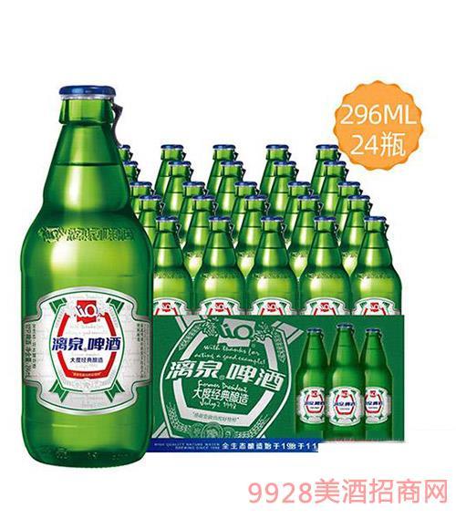 漓泉1998啤酒-绿瓶经典10度296ml
