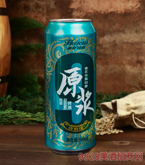 英豪皮教授9号原浆啤酒500MLx12