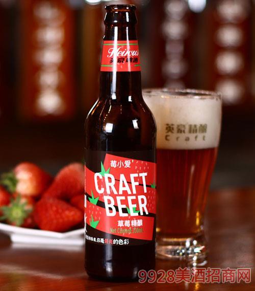 英豪莓小�鄄葺�精�啤酒330mlx24