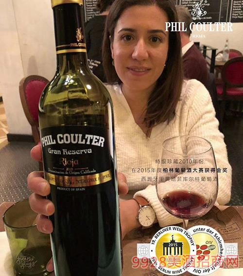 西班牙里奧哈菲庫爾特葡萄酒 特級珍藏2010年份
