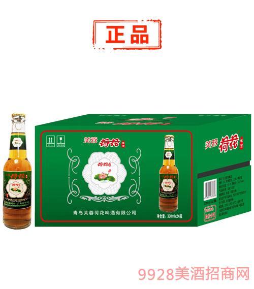 芙蓉荷花啤酒(帶拉環)8度330ml