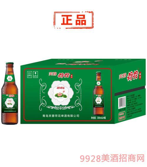 芙蓉荷花啤酒8度330ml