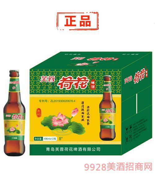 芙蓉荷花啤酒·麦稻 8度 496mlx12