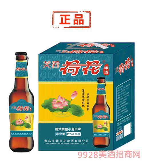 芙蓉荷花啤酒·德式精酿小麦白啤11度 496ml礼盒装