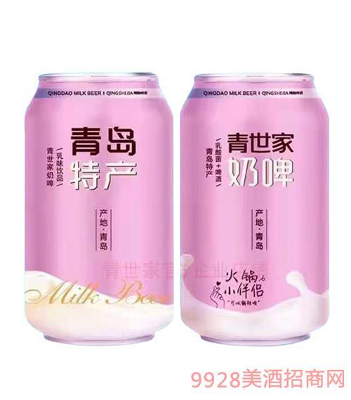 青世家青岛奶啤300ml