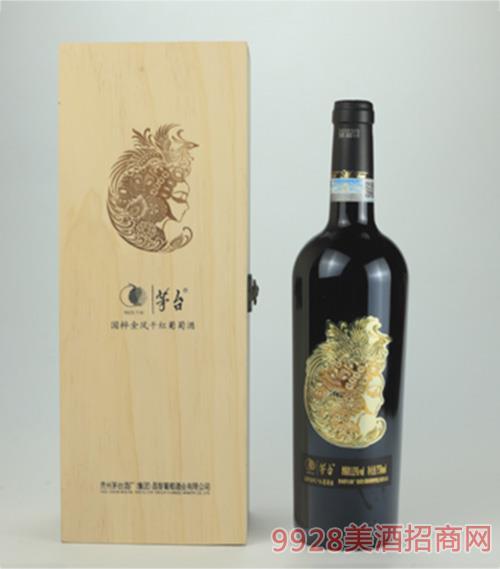 茅台国粹金凤干红葡萄酒