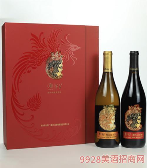 茅台国粹珍藏葡萄酒礼盒