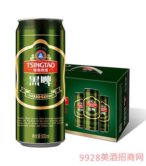 青島啤酒-姜味黑啤500ml